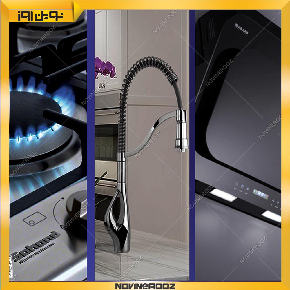 تجهیزات آشپزخانه سهند-67