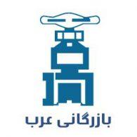 پخش عرب