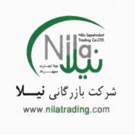 شرکت بازرگانی نیلا