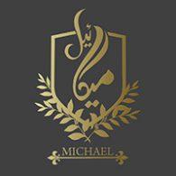تولیدی میکائیل